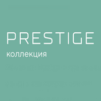 Коллекция Prestige