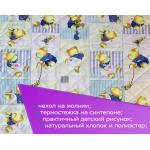 Матрас детский Фабрика сна Bebik 5
